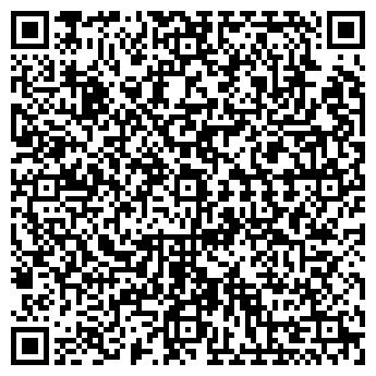 QR-код с контактной информацией организации Дом быта «Мария-Style»