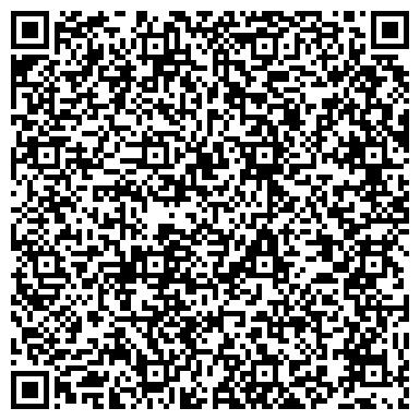 QR-код с контактной информацией организации ТОО «Швейно-производственная фирма Батыр»