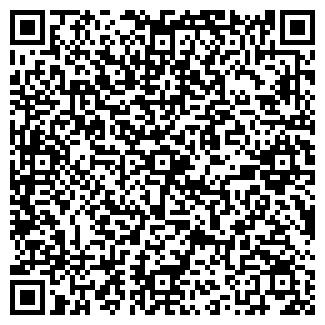 QR-код с контактной информацией организации ИП КаринаК