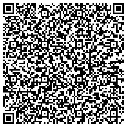 """QR-код с контактной информацией организации Общество с ограниченной ответственностью ТОО """"Экспериментальное предприятие Казахского общества слепых"""""""
