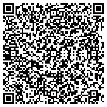 QR-код с контактной информацией организации ТОО ГЕОСИСТЕМА