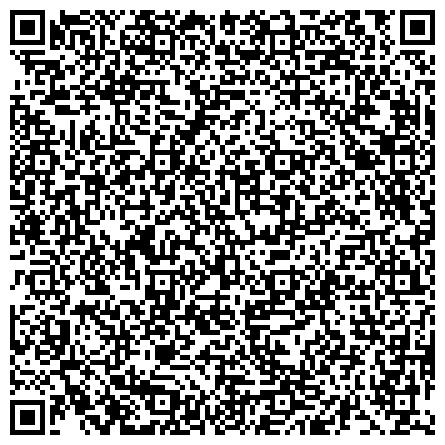 QR-код с контактной информацией организации детские магазины «Престиж kids» и «Престиж юниор»