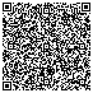 QR-код с контактной информацией организации ТОО «Универсал Север»