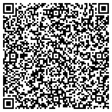 """QR-код с контактной информацией организации Общество с ограниченной ответственностью ТПК """"КиевСпецОдежда"""""""