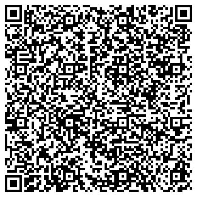 """QR-код с контактной информацией организации Интернет магазин МОБИЛЛАК """"mobilluck"""""""
