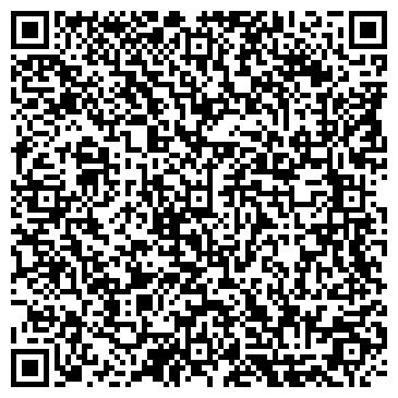 QR-код с контактной информацией организации Volina Design