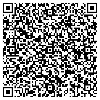QR-код с контактной информацией организации Другая Шкатулк@, ручная работа — деревья из бисера и камней, авторские украшения, сувениры и подарки