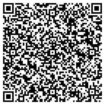 QR-код с контактной информацией организации ЧП ТПФ Влад