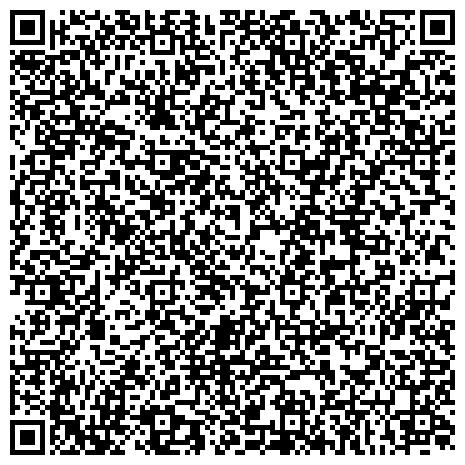 QR-код с контактной информацией организации Женская, мужская, детская одежда оптом по Украине! мелкий опт! Низкие цены при лучшем качестве!