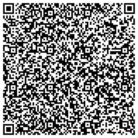 QR-код с контактной информацией организации Частное предприятие ЧП «Скубак Т. В.» — пошив мужской, пошив корпоративной одежды,пошив школьной формы, пошив спецодежды