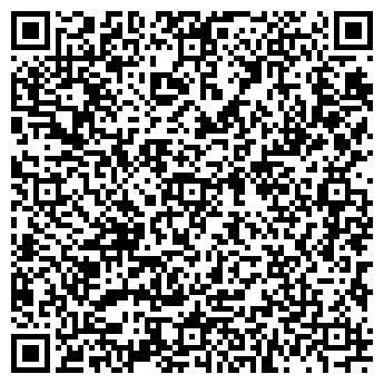 QR-код с контактной информацией организации Общество с ограниченной ответственностью СВАН