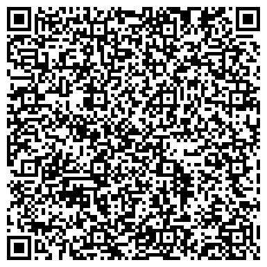 """QR-код с контактной информацией организации Субъект предпринимательской деятельности Салон штор """"Бостон"""". Багетная мастерская """"Бостон"""""""