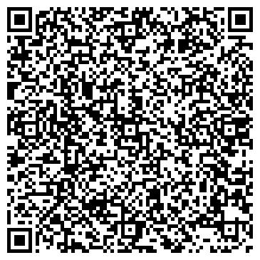 QR-код с контактной информацией организации Предприятие с иностранными инвестициями «АЛЬТЕКО»