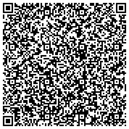 """QR-код с контактной информацией организации Субъект предпринимательской деятельности Оптовая и розничная продажа мужской и женской одежды от """" Roskoff design """".Пошив одежды на заказ"""