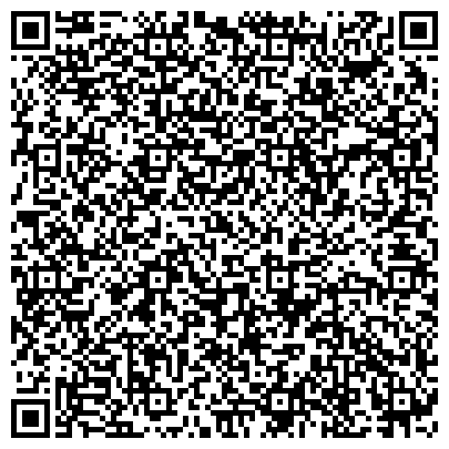 QR-код с контактной информацией организации Общество с ограниченной ответственностью «ТЕКС-3000» Спецодежда и спецобувь от производителя