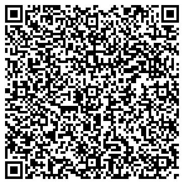 """QR-код с контактной информацией организации интернет-магазин """"Краще"""""""