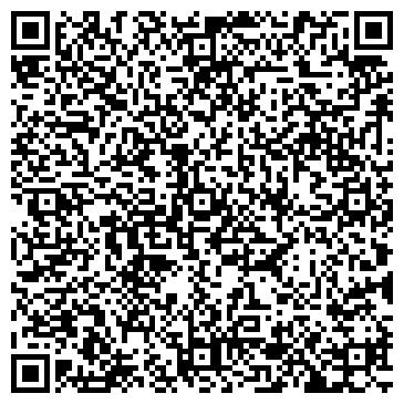 """QR-код с контактной информацией организации Общество с ограниченной ответственностью Интернет-магазин """"ВалДи"""""""