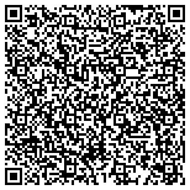"""QR-код с контактной информацией организации Интернет-магазин """"В Одёжке"""""""
