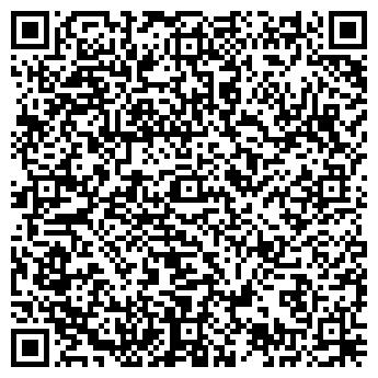 """QR-код с контактной информацией организации Студия """"YANINA"""""""