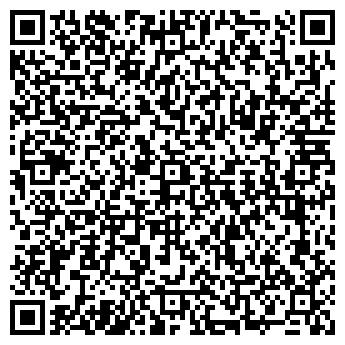 QR-код с контактной информацией организации СК «Сан-До-Кен»