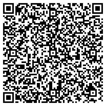 QR-код с контактной информацией организации АЛЬМАТРЭВЕЛ