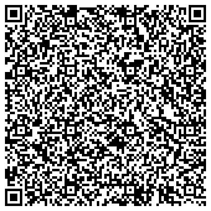 QR-код с контактной информацией организации Частное предприятие ЧП «Данильченко» - изготовление и продажа спецодежды, нанесение логотипа