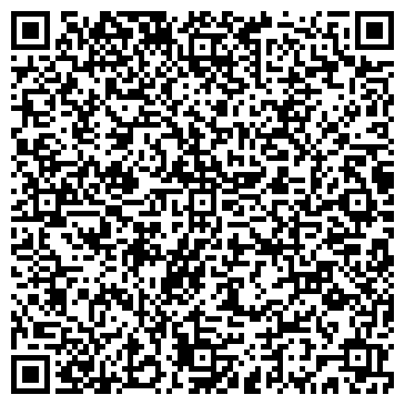 QR-код с контактной информацией организации интернет-магазин «Hooligan Street Stunt»