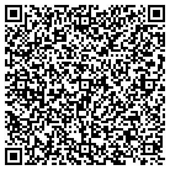 QR-код с контактной информацией организации AVISA-UA