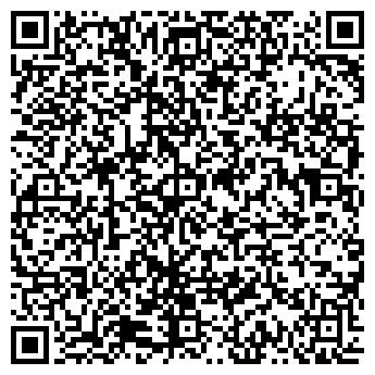 QR-код с контактной информацией организации Q company