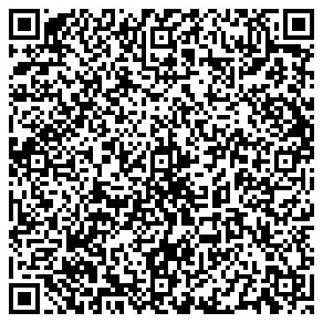 """QR-код с контактной информацией организации КМ """"Faini Lekala"""""""