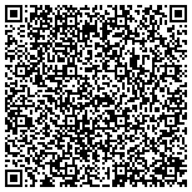 QR-код с контактной информацией организации Спецодежда, ПОГ