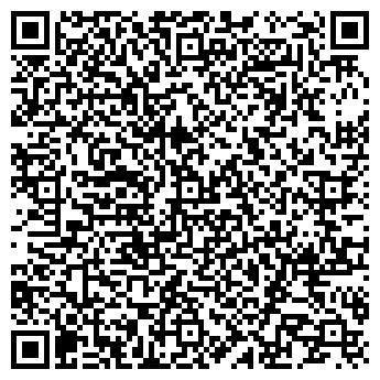 QR-код с контактной информацией организации Частное предприятие ЧП Рубинштейн И. М.