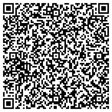 QR-код с контактной информацией организации Бизнес-центр Техностиль, ООО