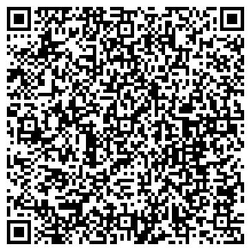 QR-код с контактной информацией организации T&T ателье, СПД