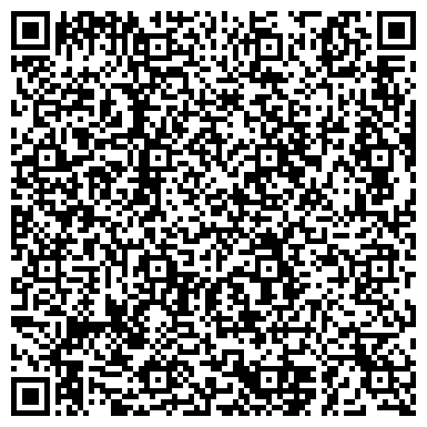 QR-код с контактной информацией организации Частное предприятие Спецодежда «ФТД» Темп Швейное предприятие