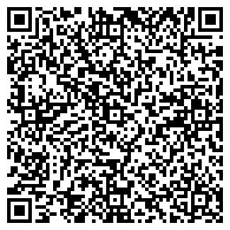 QR-код с контактной информацией организации Икс стайл, ООО (Xstyle)