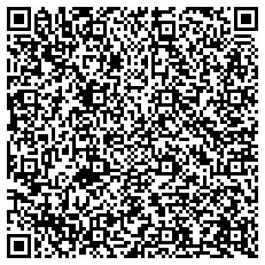 QR-код с контактной информацией организации Альянс Платинум Групп, ООО