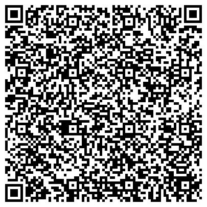 QR-код с контактной информацией организации Диагональ ТК — Спецодежда, Cпецобувь, Трикотаж, Ремни Офицерские