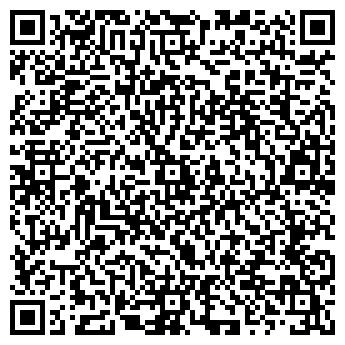 QR-код с контактной информацией организации Ателье мод «Лорена»