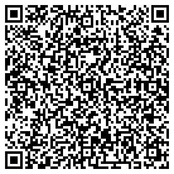 QR-код с контактной информацией организации Студия пошива «ЭДЕМ»