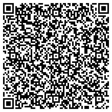 QR-код с контактной информацией организации ООО «САППОРТ ХХI век»
