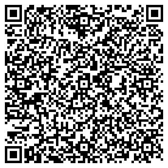 QR-код с контактной информацией организации ЧП Горбик