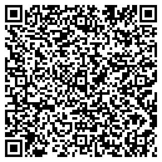 QR-код с контактной информацией организации ПромАтельеСервис, ЧП