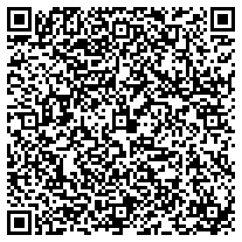 QR-код с контактной информацией организации Билугина Наталья, СПД