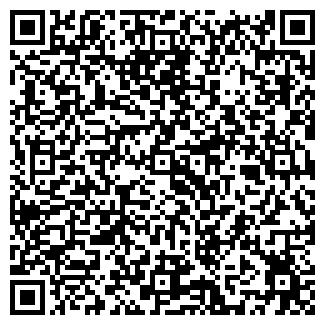 QR-код с контактной информацией организации Этюд-М