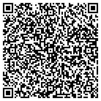 QR-код с контактной информацией организации Фирма Юстас, ЧП