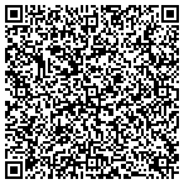 QR-код с контактной информацией организации Ателье Стиль, ЧП