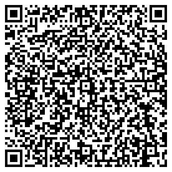 QR-код с контактной информацией организации Кожмастер