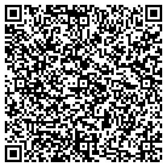 QR-код с контактной информацией организации ПП Бобровицкая, Субъект предпринимательской деятельности