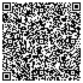"""QR-код с контактной информацией организации """"Igolka"""""""